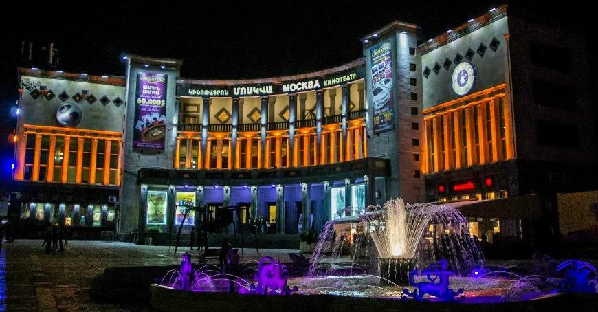 Cinemas in Yerevan
